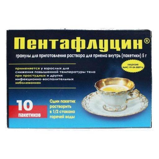 Пентафлуцин, гранулы для приготовления раствора для приема внутрь, 5 г, 10шт.