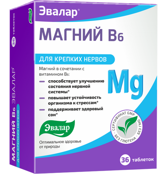 Магний B6 Эвалар, таблетки, 36шт.