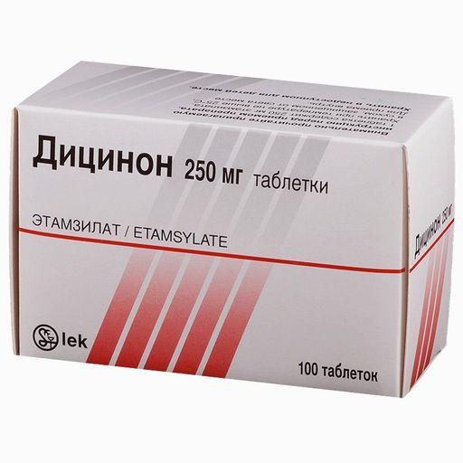 Дицинон, 250 мг, таблетки, 100шт.