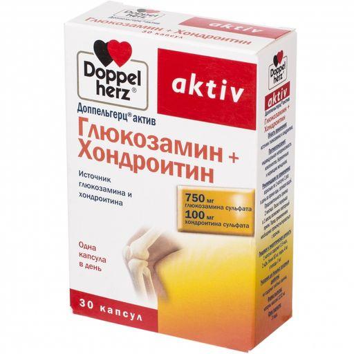Доппельгерц актив Глюкозамин+Хондроитин, 1232 мг, капсулы, 30шт.