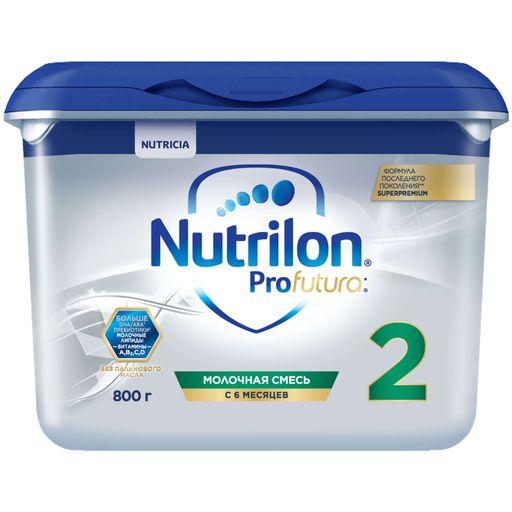Nutrilon 2 SuperPremium, смесь молочная сухая, 800 г, 1шт.