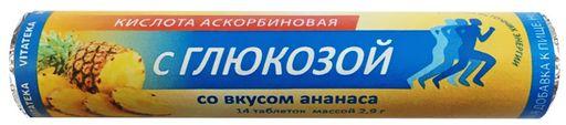 Витатека Аскорбинка с глюкозой, 2.9 г, таблетки, со вкусом ананаса, 14шт.