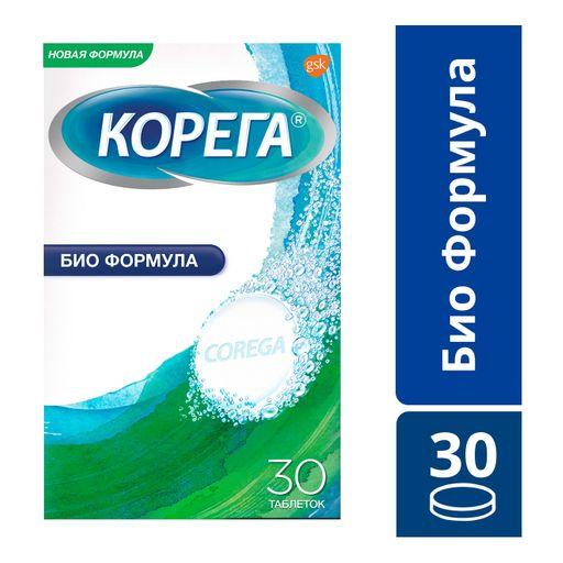 Корега Био Формула для очищения зубных протезов, таблетки для чистки зубных протезов, 30шт.