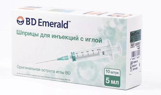 Шприц трехкомпонентный инъекционный одноразовый BD Emerald, 0.8х40(21G).5мл (303057), зеленого цвета, 10шт.
