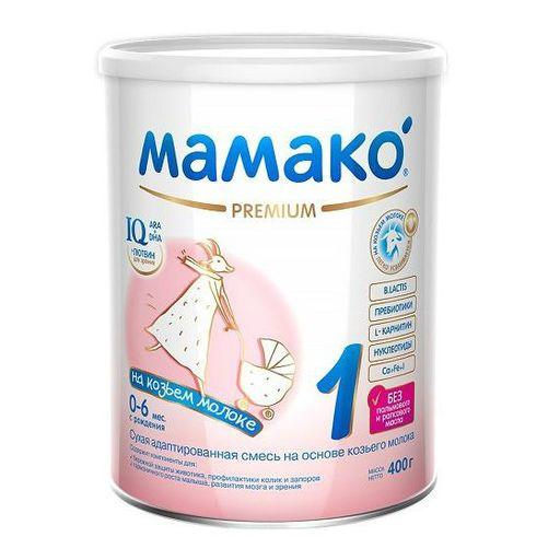 Мамако 1 Premium молочная смесь на основе козьего молока, смесь молочная сухая, 400 г, 1шт.