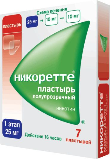 Никоретте, 25 мг/16 ч, пластырь трансдермальный, полупрозрачная, 7шт.