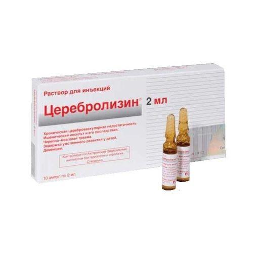 Церебролизин, раствор для инъекций, 2 мл, 10шт.