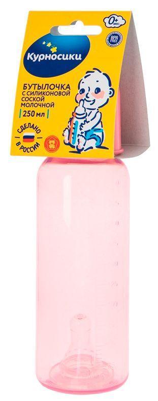 Курносики бутылочка цветная с силиконовой соской 0+, 250 мл, арт. 11130, цветные, в ассортименте, с силиконовой соской, 1шт.