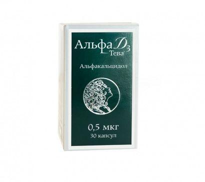 Альфа Д3-Тева, 0.5 мкг, капсулы, 30шт.