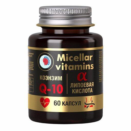 Мицеллированный коэнзим Q10 с альфа-липоевой кислотой, 1080 мг, капсулы, 60шт.