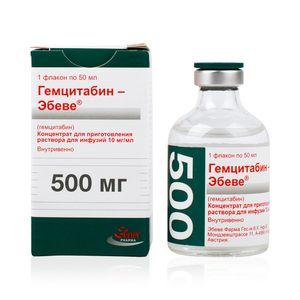 Гемцитабин-Эбеве, 10 мг/мл, концентрат для приготовления раствора для инфузий, 50 мл, 1шт.