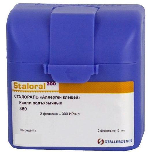 Сталораль Аллерген клещей, 300 ИР/мл, капли подъязычные, Поддерживающий курс, 10 мл, 2шт.