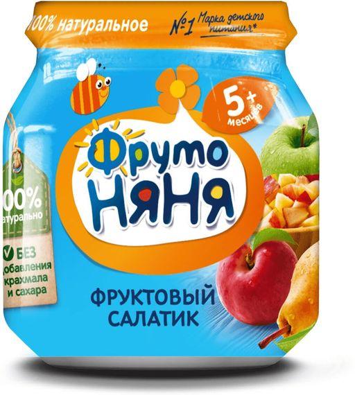 Фрутоняня пюре Фруктовый салатик, пюре, без сахара, 100 г, 1шт.