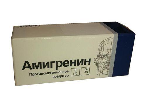 Амигренин, 50 мг, таблетки, покрытые пленочной оболочкой, 6шт.