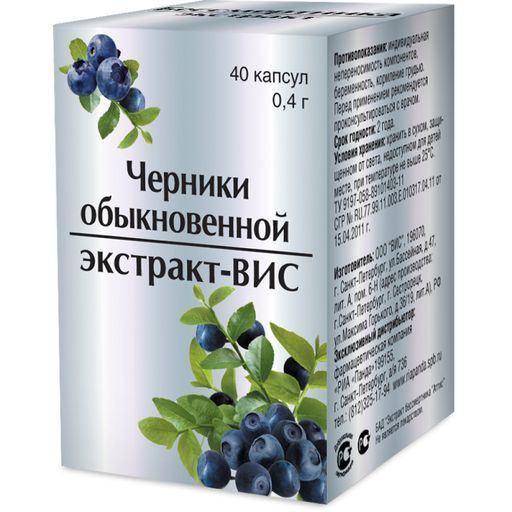 Черники обыкновенной экстракт-ВИС, 0.4 г, капсулы, 40шт.
