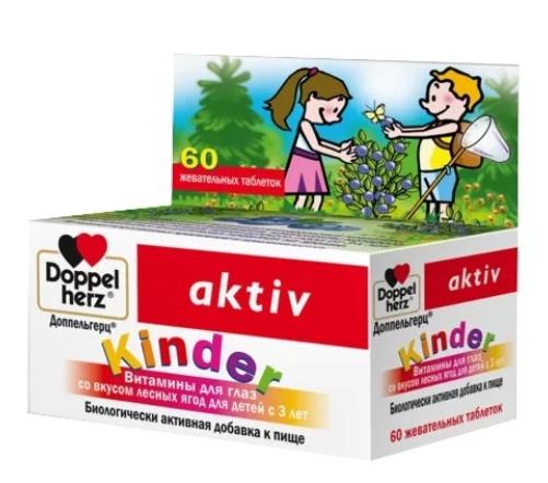 Доппельгерц Киндер Витамины для глаз, 1100 мг, таблетки жевательные, со вкусом лесных ягод, 60шт.