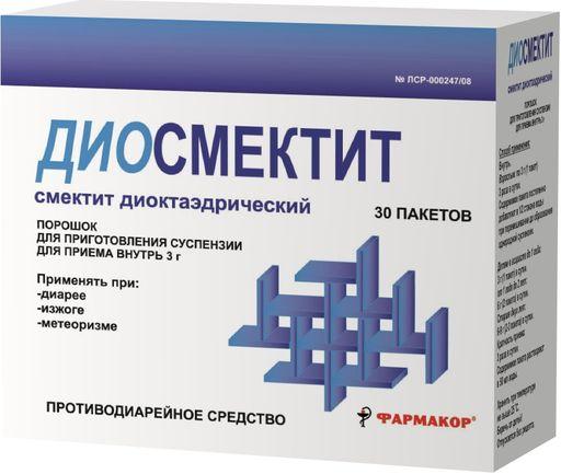 Диосмектит, порошок для приготовления суспензии для приема внутрь, 3 г, 30шт.