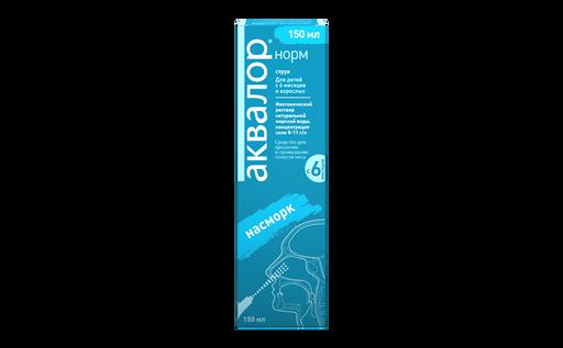 Аквалор норм, раствор для интраназального введения, струя, 150 мл, 1шт.