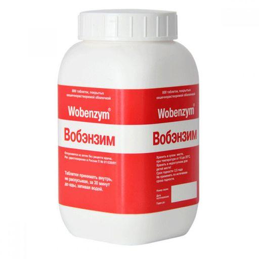 Вобэнзим, таблетки, покрытые кишечнорастворимой оболочкой, 800шт.