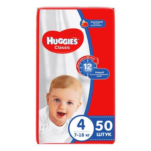 Huggies Classic Подгузники детские, р. 4, 7-18кг, 50шт.