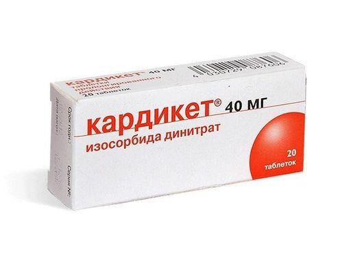 Кардикет, 40 мг, таблетки пролонгированного действия, 20шт.