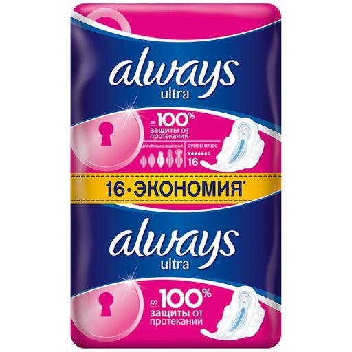 Always ultra super plus прокладки женские гигиенические, прокладки гигиенические, 16шт.