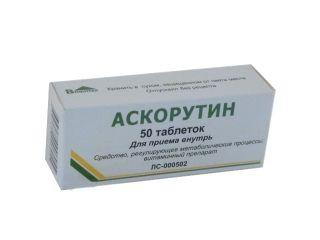Аскорутин, 50 мг+50 мг, таблетки, 50шт.