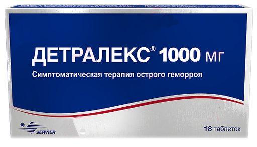 Детралекс, 1000 мг, таблетки, покрытые пленочной оболочкой, 18шт.