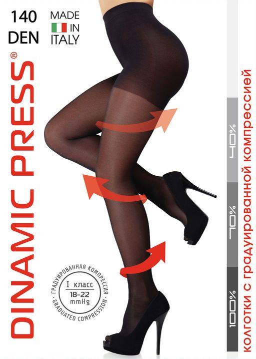Dinamic Press 140 Колготки 1 класс компрессии, р. 4, 18-22 mm Hg, 140 DEN (черные), 1шт.