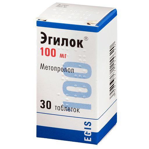 Эгилок, 100 мг, таблетки, 30шт.
