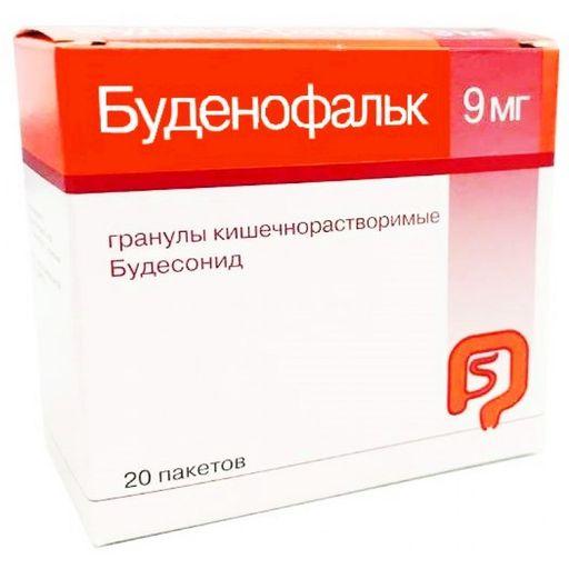 Буденофальк, 9 мг, гранулы кишечнорастворимые, 20шт.