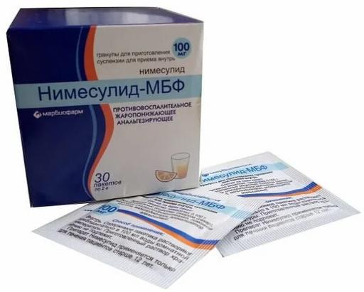 Нимесулид-МБФ, 100 мг, гранулы для приготовления суспензии для приема внутрь, 2 г, 30шт.