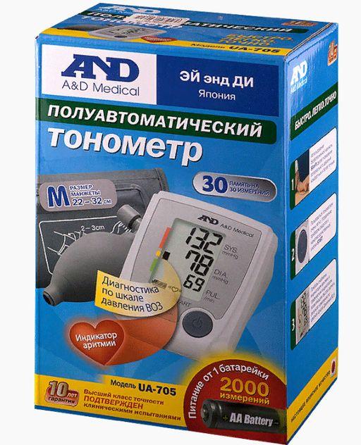 Тонометр полуавтоматический AND UA-705, 1шт.