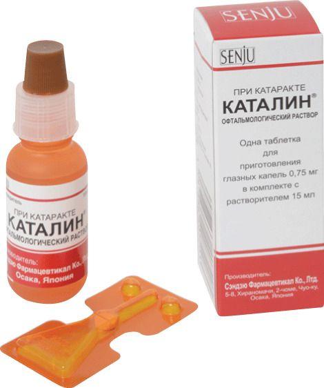 Каталин, 0.75 мг, таблетки для приготовления глазных капель, в комплекте с растворителем, 1шт.