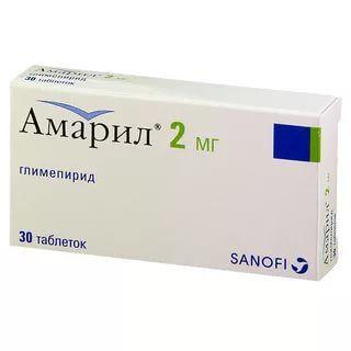 Амарил, 2 мг, таблетки, 30шт.
