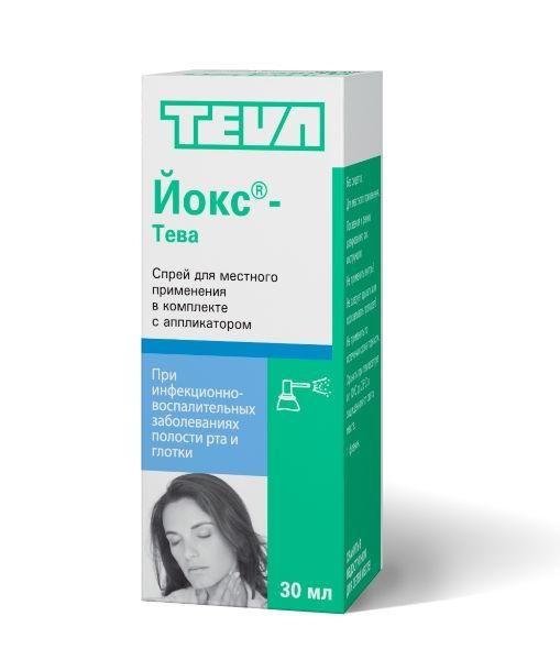 Йокс-Тева, спрей для местного применения, 30 мл, 1шт.
