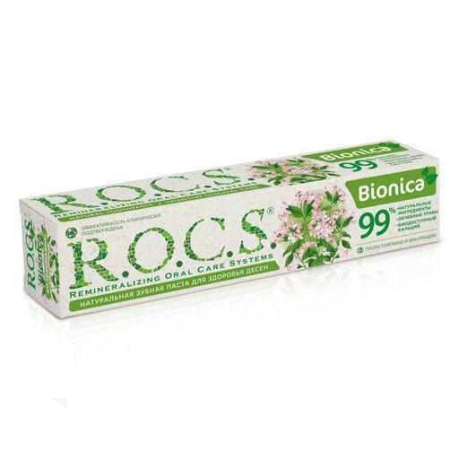 ROCS Bionica Зубная паста, без фтора, паста зубная, 74 г, 1шт.
