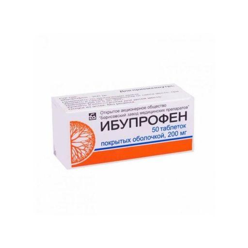 Ибупрофен, 200 мг, таблетки, покрытые оболочкой, 50шт.