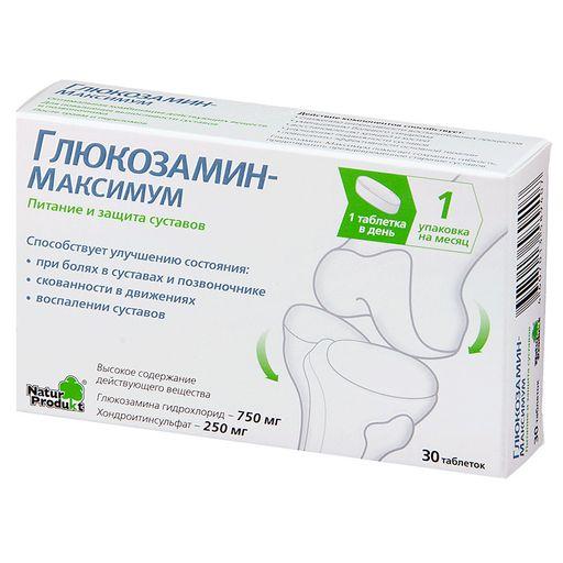 Глюкозамин-Максимум, 1400 мг, таблетки, 30шт.