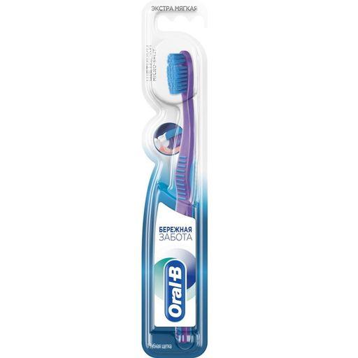 Oral-B Бережная забота Зубная щетка экстра мягкая, щетка зубная, 1шт.