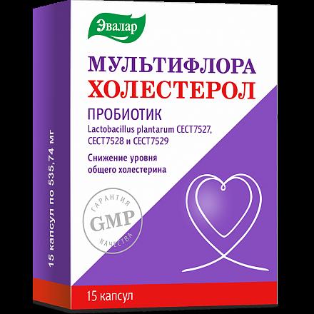 Мультифлора Эвалар Холестерол, 535.74 мг, капсулы, 15шт.