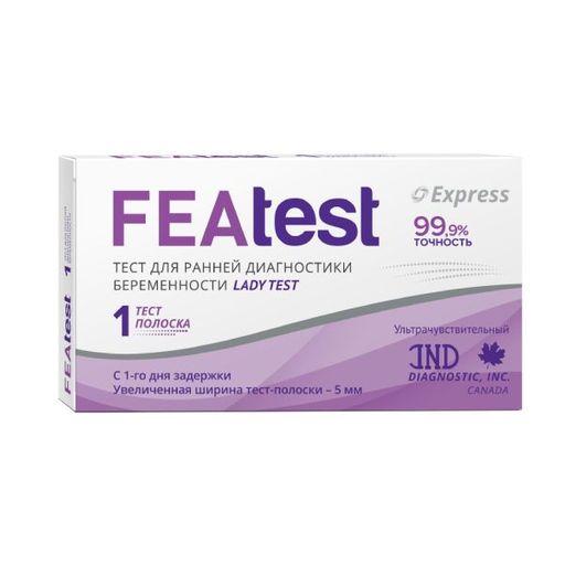 Тест на беременность, тест-полоска, 1шт.