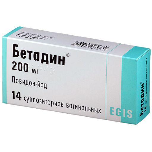 Бетадин, 200 мг, суппозитории вагинальные, 14шт.