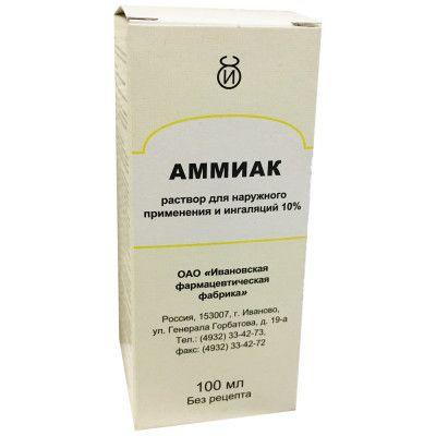 Аммиак, 10%, раствор для наружного применения и ингаляций, 100 мл, 1шт.