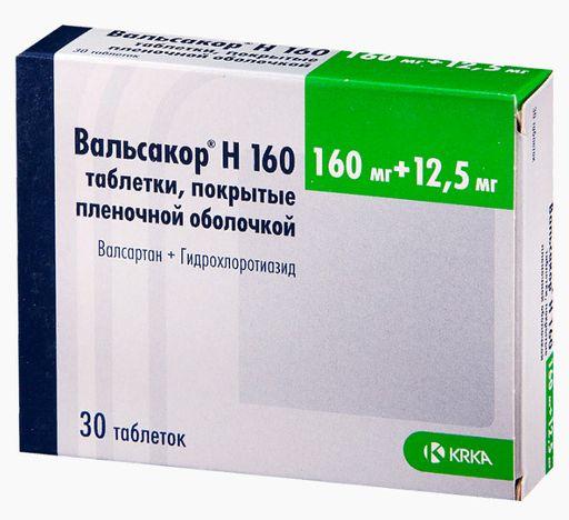 Вальсакор Н160, 160 мг+12.5 мг, таблетки, покрытые пленочной оболочкой, 30шт.