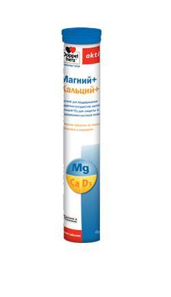 Доппельгерц Актив Кальций+магний+Д3, таблетки шипучие, со вкусом апельсин-маракуйя, 15шт.