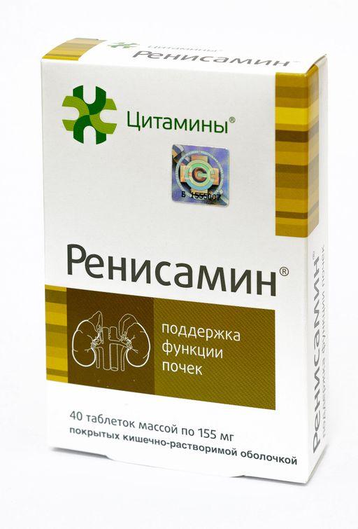 Ренисамин, 155 мг, таблетки, покрытые кишечнорастворимой оболочкой, 40шт.