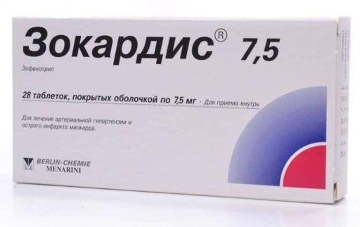 Зокардис 7,5, 7.5 мг, таблетки, покрытые оболочкой, 28шт.