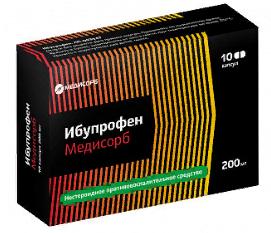 Ибупрофен, 200 мг, капсулы, 10шт.