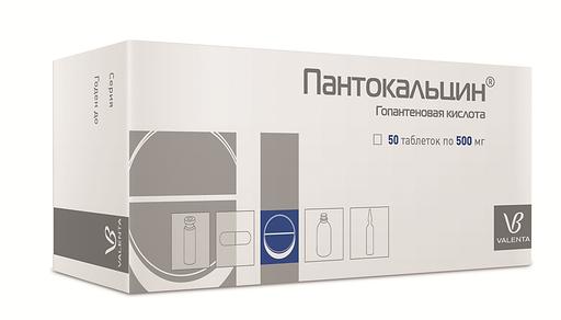 Пантокальцин, 500 мг, таблетки, 50шт.